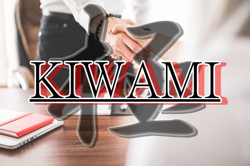 Copyrighting Affiliate Program KIWAMI