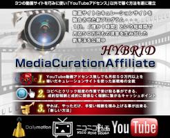 ハイブリッドメディアアフィリエイト【HMA】 小西和夫