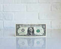 お金を増やす方法 投資