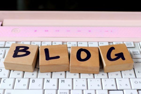 アドセンスブログの始め方?新規でブログを立ち上げてみた!